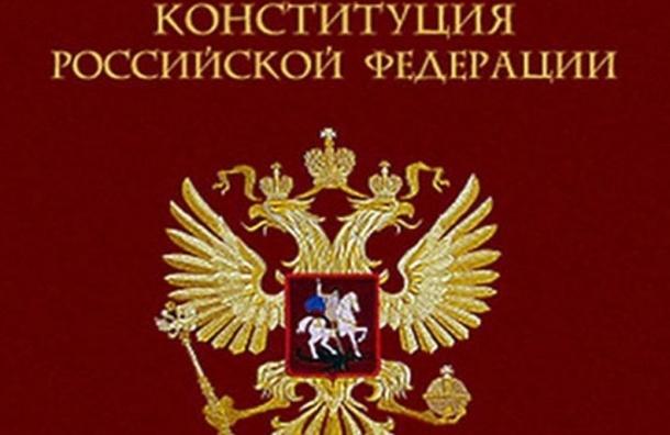 Скончался Сергей Алексеев, один из авторов Конституции РФ