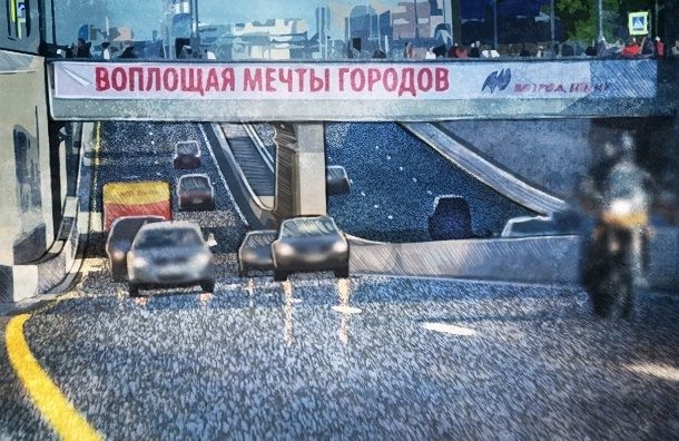Пироговская набережная открыта, но рай не наступил