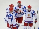 ЧМ-2013: Россия-Австрия 13 мая: Фоторепортаж