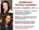 Людмила Кудаева: Фоторепортаж