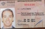Операция по задержанию сотрудника ЦРУ в Москве. Фото предоставлено ФСБ: Фоторепортаж