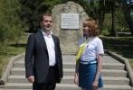 Медведев в Орленке: Фоторепортаж
