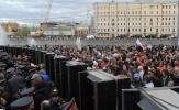 Фоторепортаж: «Митинг Болотная площадь 6 мая 2013 года»