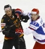 Россия - Германия 5 мая, чемпионат мира по хоккею: Фоторепортаж