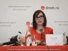 Саша Грей в Новосибирске: Фоторепортаж