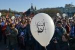 Митинг на Марсовом поле в годовщину событий на Болотной площади: Фоторепортаж