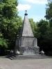 Фоторепортаж: «Памятник советским воинам Берлин»