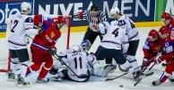 Россия - США 7 мая 2013: Фоторепортаж