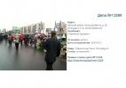 Фоторепортаж: «Места стихийной торговли»