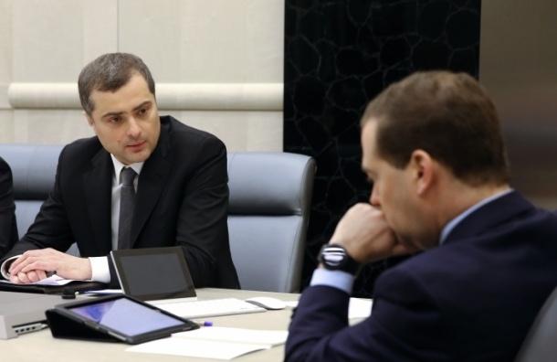 Сурков ушел с поста вице-премьера по собственному желанию