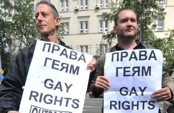 Совет Европы призывает Россию разрешить гей-парады