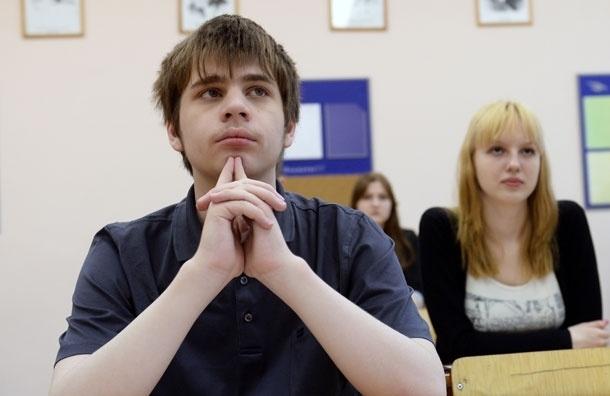 Шустрые выпускники из Владивостока выкладывали ответы ЕГЭ в соцсетях. И наступал бан