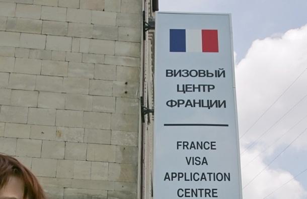 Визовые центры Франции появятся в 5 городах России