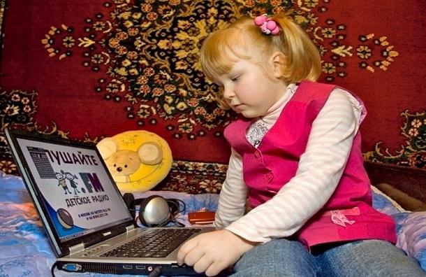 Что ищут дети в Интернете? Исследование компании Yandex