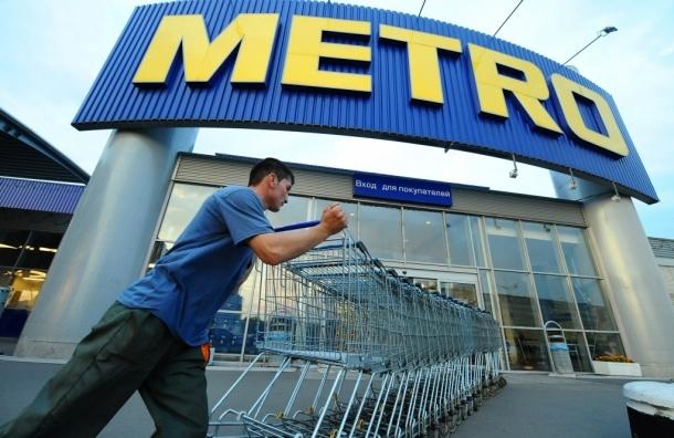 Metro Cash & Carry открывает интернет-магазин