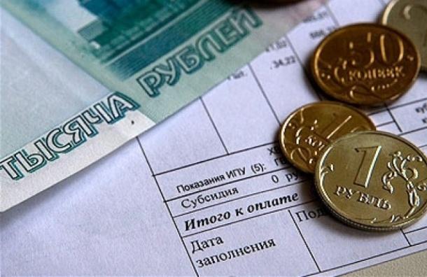 По просьбе Собянина президент может вернуть старый порядок оплаты ЖКУ