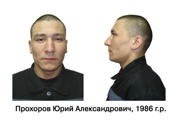 Сбежавшие преступники в Иркутской области: Фото