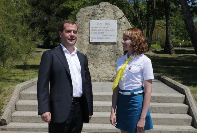 Медведев в Орленке: Фото