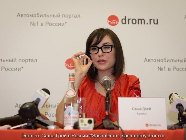 Саша Грей в Новосибирске: Фото