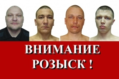 Заключенные, сбежавшие из иркутской колонии: Фото