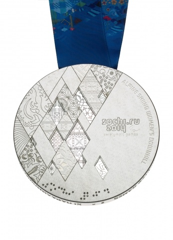 Paralympic_silver_r