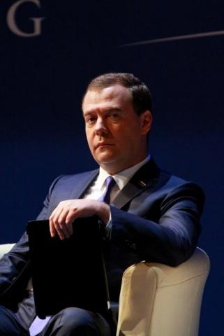 Дмитрий Медведев на III юридическом форуме : Фото