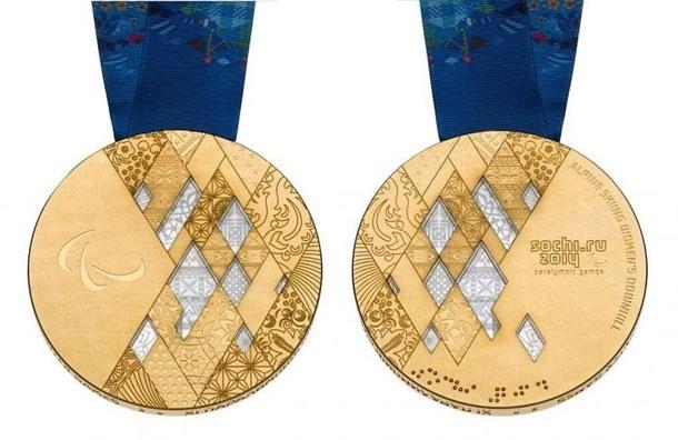 Полный комплект медалей XXII Олимпийских зимних игр в Сочи: Фото