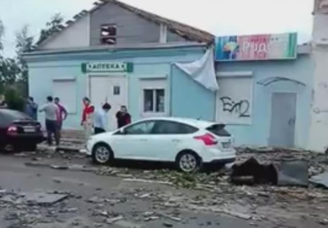 Ураган в городе Ефремов Тульской области: Фото