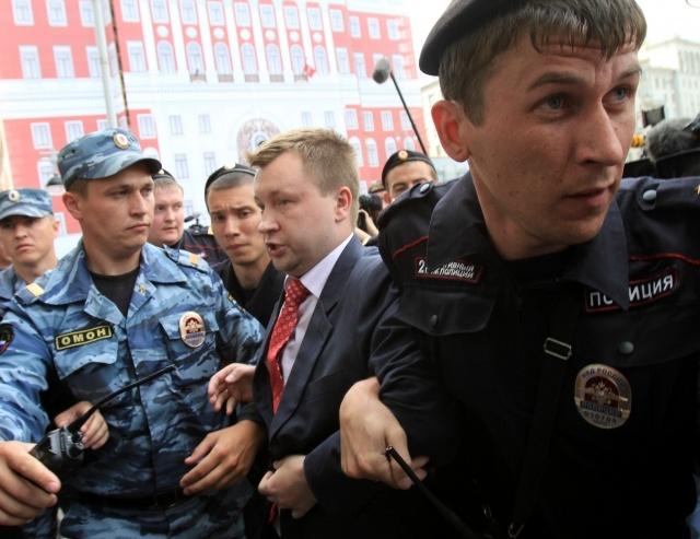 ЛГБТ-акция Москва 25 мая: Фото