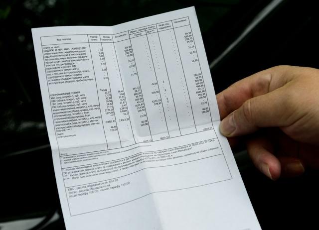 Счет за ЖКХ вырос на 100%: Фото