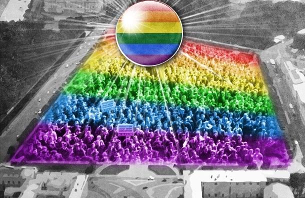 ЛГБТ-митинг на Марсовом поле: траур и козлотонство
