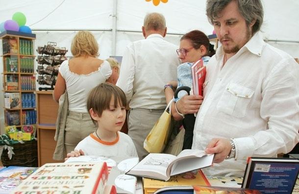 «Московский Дом Книги» о книгах и писателях