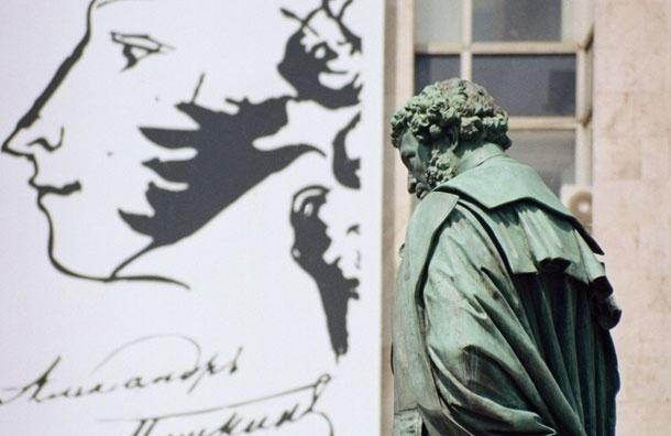 Пушкин останется. Мосгордума рассмотрела 14 предложений по установке памятников в Москве