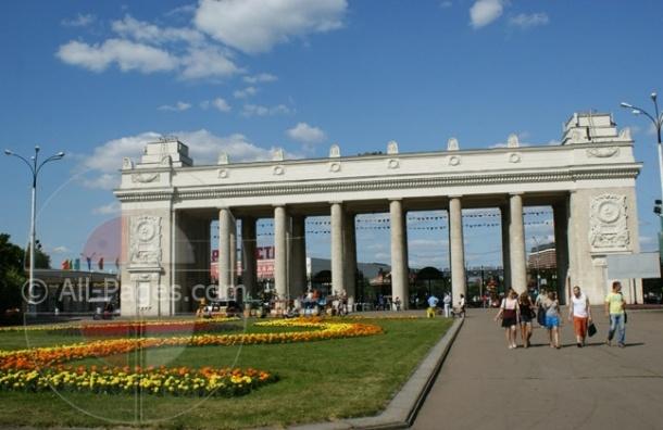 «Гайд-парк» в парке Горького закрыли до июля