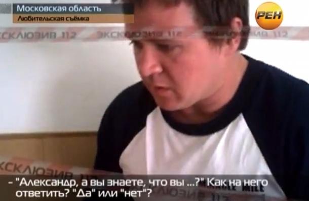 Удар в лицо Юрию Антонову оценили в 30 тысяч рублей. ВИДЕО