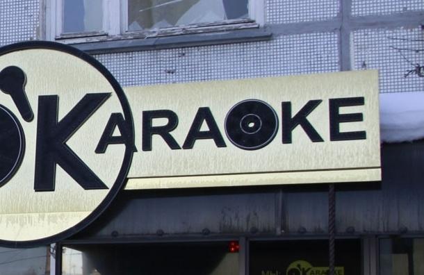 Ссора в караоке-баре Владивостока закончилась стрельбой со смертельным исходом