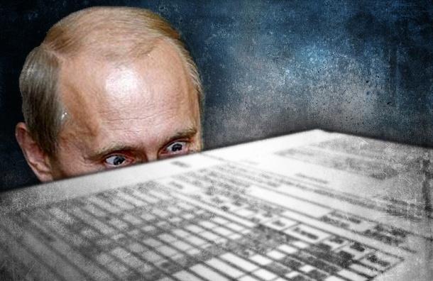 Путин ругает повышение кварплаты, но в Петербурге она увеличится на 12%