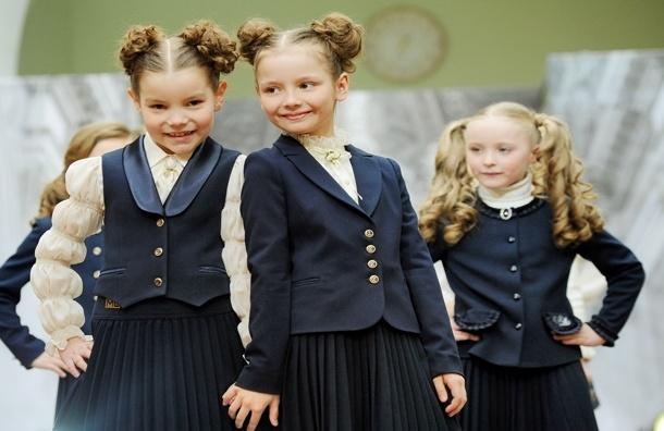 Разработаны единые требования к одежде московских школьников