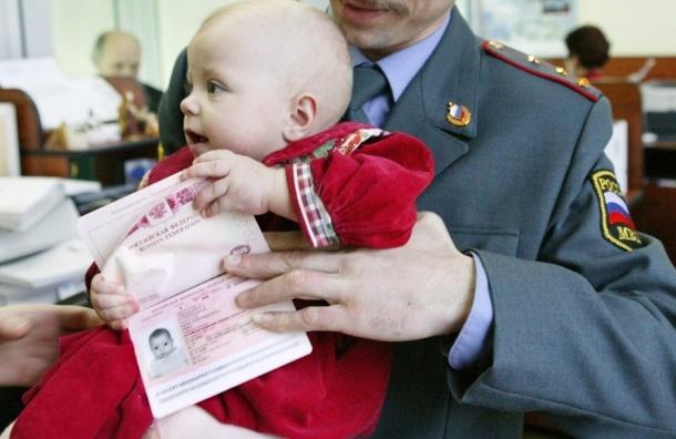 Биометрические отпечатки пальцев в загранпаспорте - дело за правительством РФ