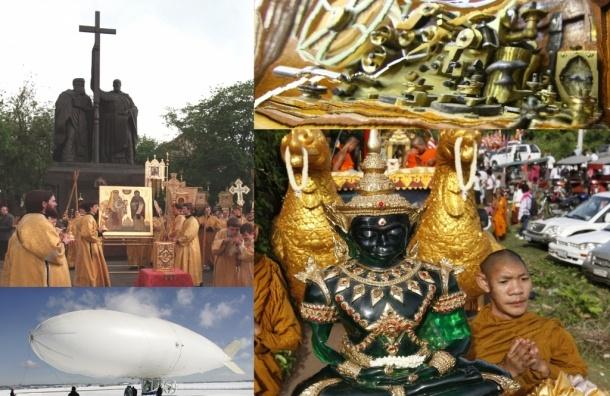 24 мая - День рождения Будды и день святых Кирилла и Мефодия