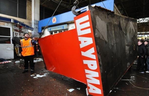 Незаконная торговля в Москве может стоить до 500 тысяч рублей
