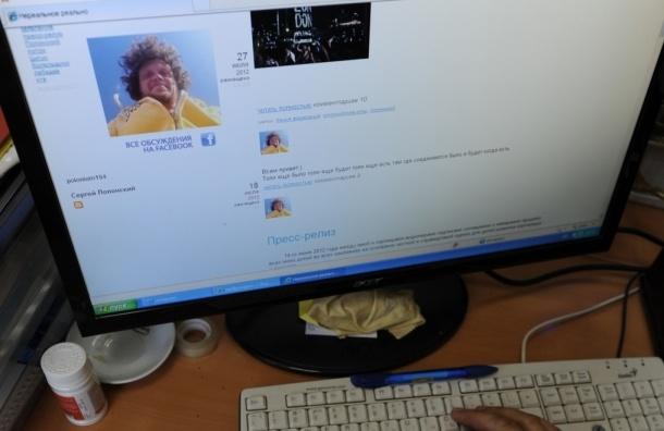 В Чите школьник выпрыгнул с 10 этажа из-за запрета на интернет