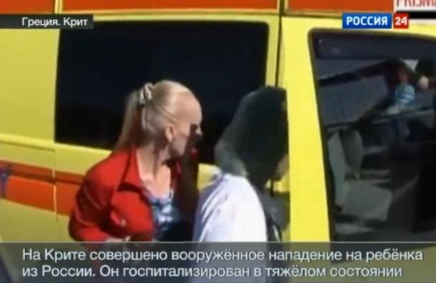 Раненного на Крите мальчика пока рано перевозить в Россию - врачи