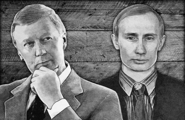 Анатолий Чубайс рассуждал о реформах на картошке, пока Путина вербовали в КГБ