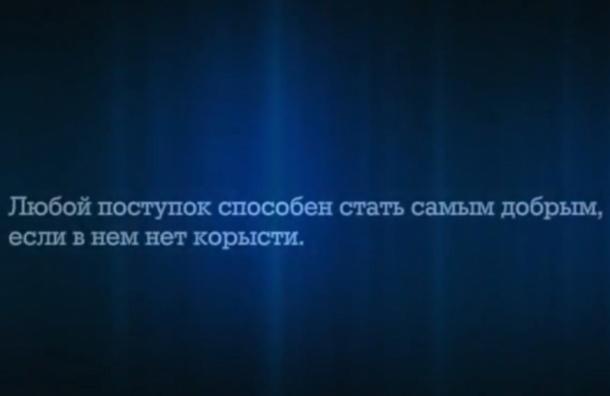 Видеоролик о доброте российских автомобилистов покоряет запад