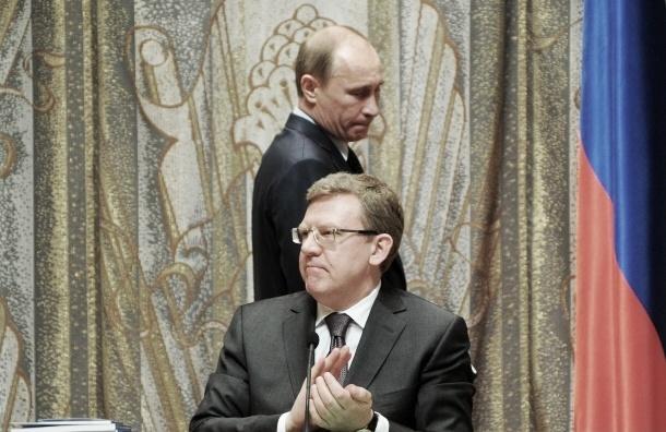 Алексей Кудрин может заменить Дмитрия Медведева на посту премьер-министра России