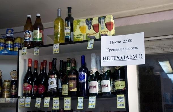 За ночную торговлю спиртным будут штрафовать на миллионы