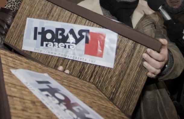 Задержан подозреваемый в заказе убийства журналиста Игоря Домникова