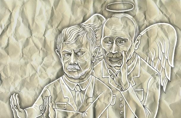 Почему не видно карикатур на президента Путина и губернатора Полтавченко