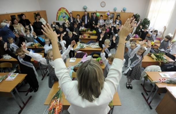 Электронная запись первоклассников определила самые непопулярные школы Москвы